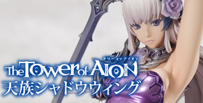 Tower of AION 天族/シャドウウィング<BR>