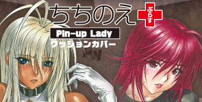 ちちのえ+ Pin-up Lady クッションカバー 2種<BR>